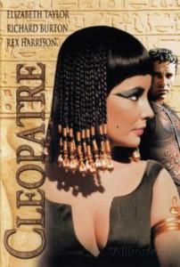 クレオパトラのポスター